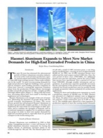 Haomei Aluminum Expands to Meet New Market Demands for High-End Extruded Products in China